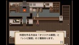 RPG不思議の国の冒険酒場:ポイント1