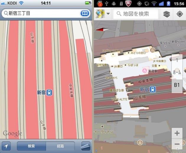 新宿駅構内:iPhoneは地上だけを表示(左)Androidは地下1階・ホーム・1階を表示(右)