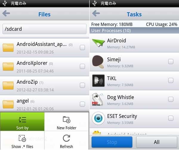 AirDroid:「Files」画面(左)「Tasks」画面(右)