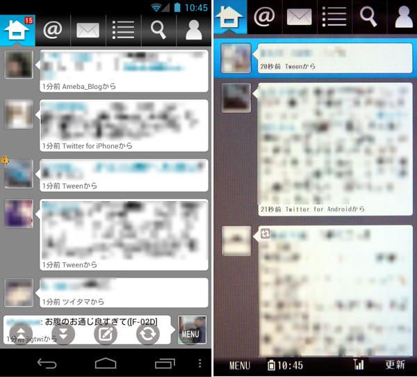 jigtwi (Twitter, ツイッター):Android版(左)iアプリ(Star)版(右)のタイムライン表示。見た目はほぼ一緒で安心できる