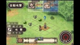 RPG不思議の国の冒険酒場:ポイント4