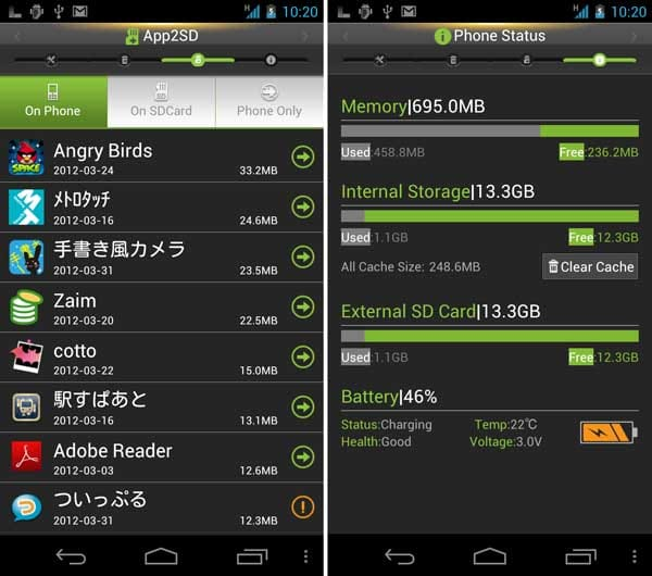 EZ Launcher:「App2SD」画面(左)「Phone Status」画面(右)