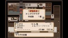 RPG不思議の国の冒険酒場:ポイント5