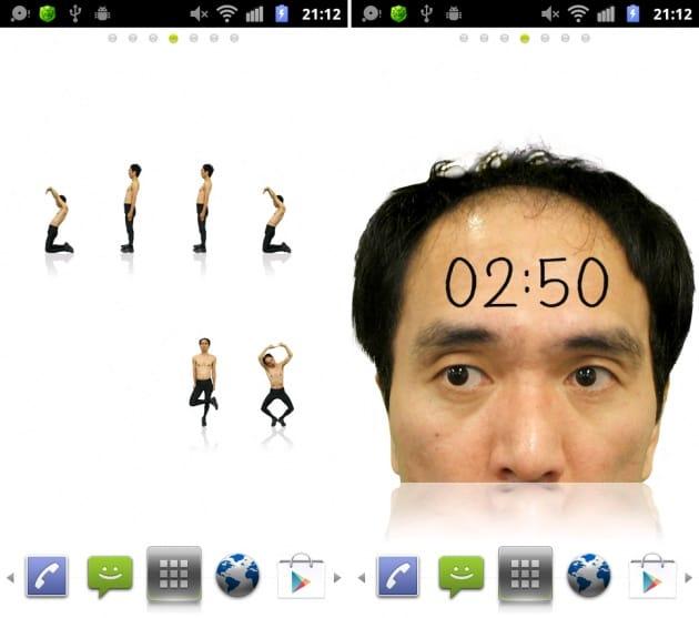 江頭2:50の オレが時計だ:すべて体で表示される人時計(左)常に表示が2:50になるモード(右)
