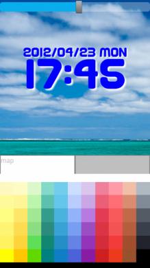 青空clock:カラーの変更画面