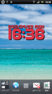 青空clock