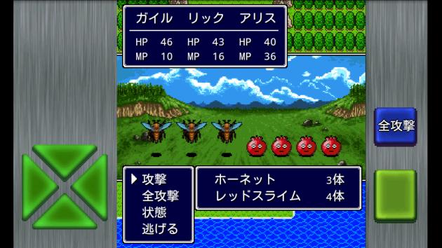 ガイラルディア:8ビットのゲーム画面。戦闘シーンもどこか懐かしさを感じさせる