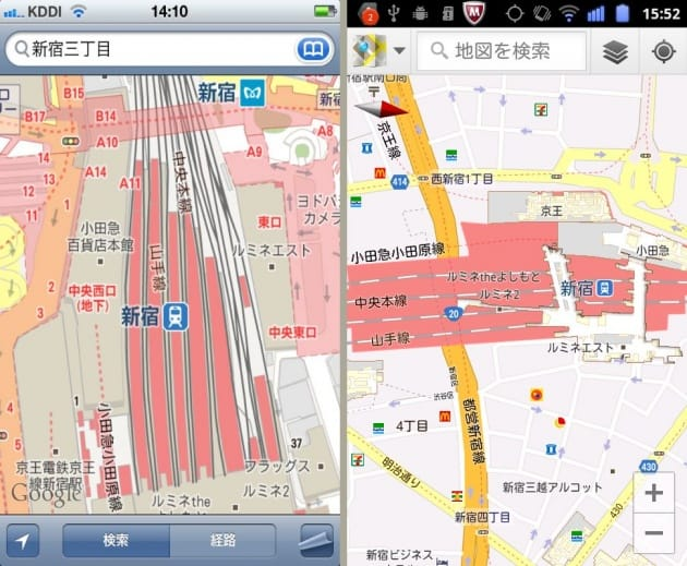 新宿駅:iPhone(左)90度回転させたAndroid(右)