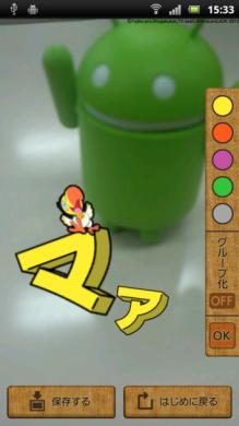 Yahoo! JAPAN コエカタマリン