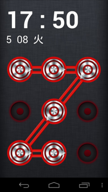 Dot Locker - ロック画面をカスタマイズ
