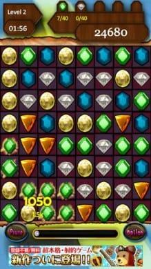 Swiped:同じ色の宝石をなぞって消していこう!