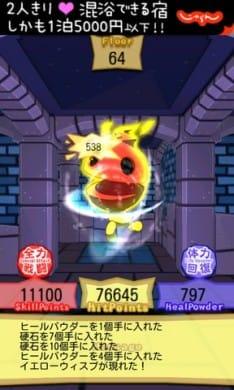クラウンギルド-試練の塔-:敵を倒す⇔ダンジョンを進む。このテンポがかなり良い。