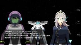 HERA 破滅の女神:リアルな3Dロボットというよりアニメ調のデザインがグッド!