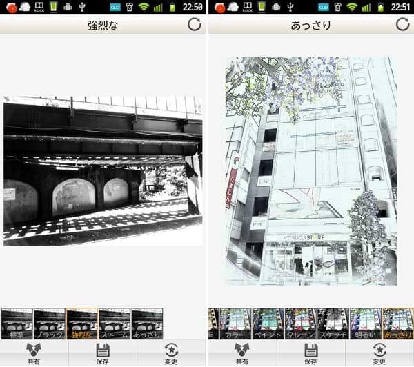 Camera360 Ultimate:「モノクロ」 強烈な(左)「スケッチ」 あっさり(右)