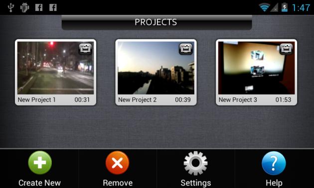 プロジェクトファイル表示画面