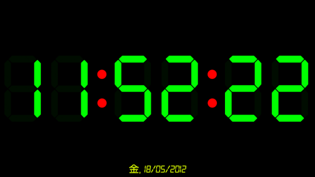 Digital Alarm Clock:数字などの文字色は変更可能