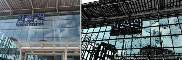 デフォルトのカメラで撮影したソウル駅(左)『Cartoon Camera』で撮影したソウル駅(右)