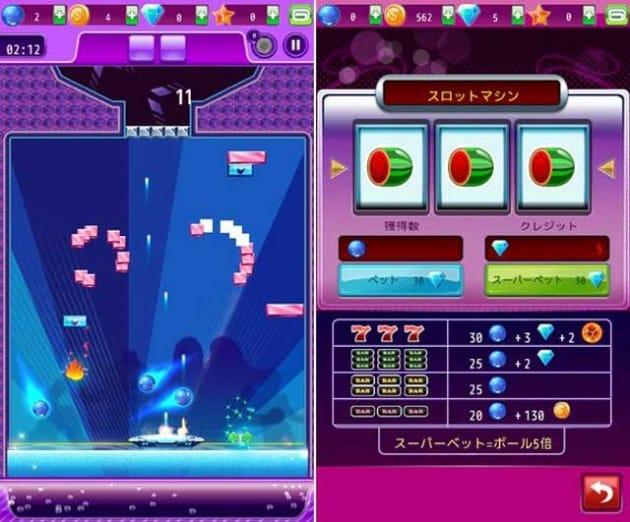 ハマる★ブロック崩し Free+:アイテムの効果も今まで見たことがない!(左)遊ぶためのボールがスロットでゲットできます。(右)