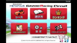 メタポリス GRサーキット:トップ画面