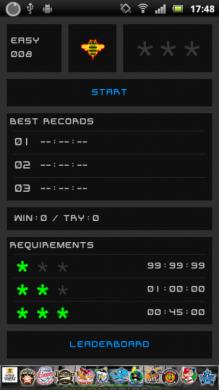 弾幕デス:「START」を押してゲーム開始