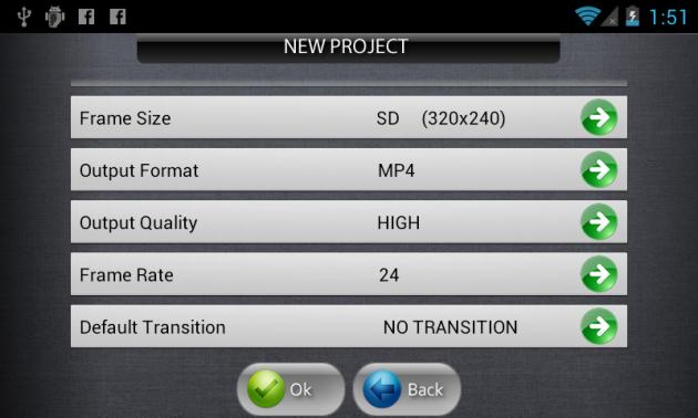 プロジェクトの設定画面