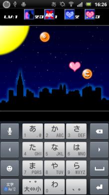 フリック入力練習アプリ 【きゅ~ぴっど・ふりっく】