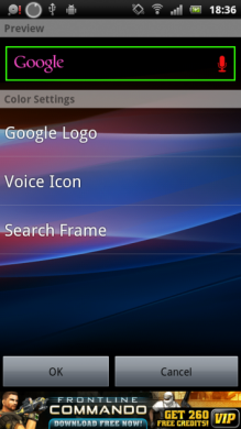 Custom ICS Search Widget:設定画面