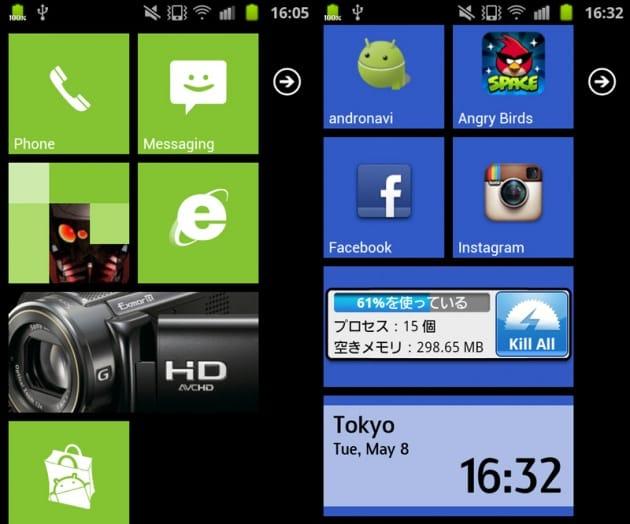 Launcher 7:Windows PhoneのようなUIが特徴(左)テーマカラーの変更やアイコンの追加もできる(右)