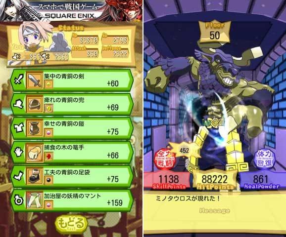 クラウンギルド-試練の塔-:装備品を強化しながら進もう。(左)序盤の50階には強力なボスが!?(右)