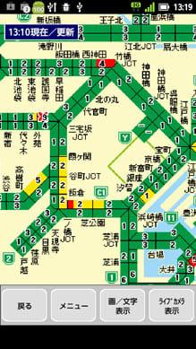 ATIS交通情報:「渋滞情報(マップ)」画面