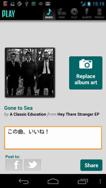 PLAY by AOL Music:試聴楽曲の共有が可能