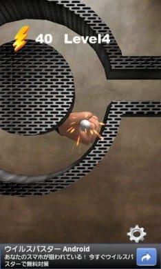電流イライラ棒 3D:側面に当たるギリギリで避けてドキドキ。