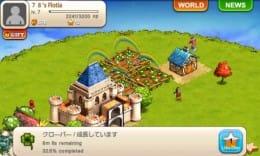 浮島ふわりん:ポイント2