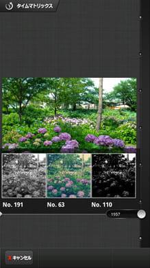 PicsPlay – FX Photo Editor:その年に応じたエフェクトを表示する「Time Matrix」