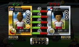 Big Win Soccer:ポイント3
