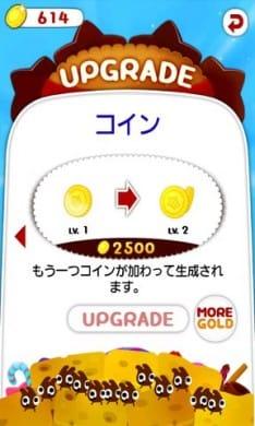 チョコレートヒーロー (Chocohero):ポイント4