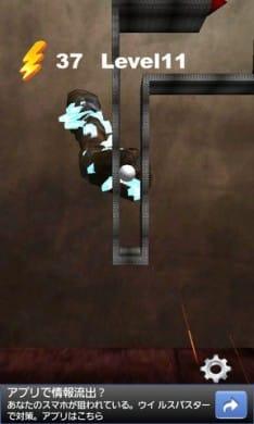 電流イライラ棒 3D:ポイント5