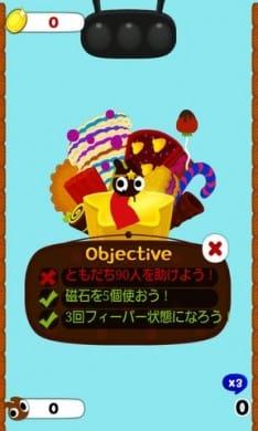 チョコレートヒーロー (Chocohero):ポイント5
