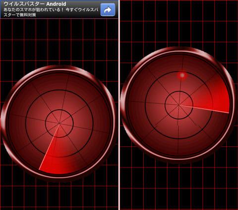 ゴーストレーダー:通常のレーダー画面(左)幽霊かもしれない物体を検知すると赤い丸が出現する(右)