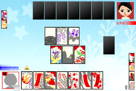 ドリーム花札こいこい byGゲーカジノ:まずはコンピューターと勝負で勘を取り戻そう
