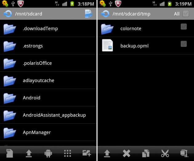 Balancer Launcher:アプリいらずの便利なファイラー機能