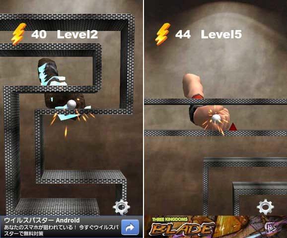 電流イライラ棒 3D:うまくいかなくてイライラっ!(左)ステージのギミックも豊富。(右)