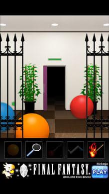 脱出ゲーム DOOORS:謎を解いて次のステージへ