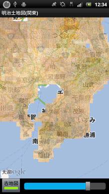 明治土地図(関東):関東平野の古地図