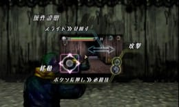 Ninja Justice:操作説明