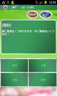 クイズ$チャリオネア:クイズに答えて募金スコアゲット。