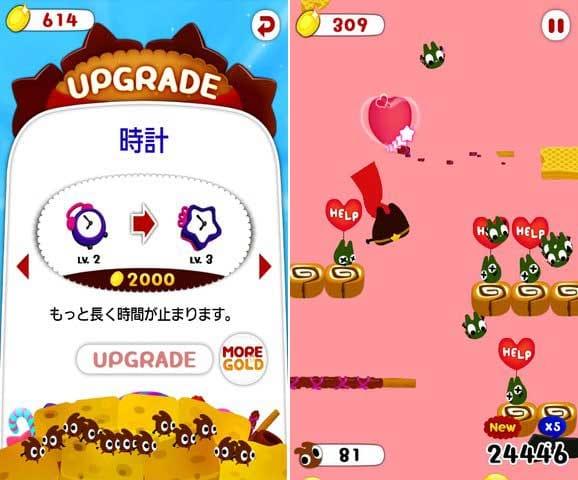 チョコレートヒーロー (Chocohero):コインを獲得してお助けアイテムを強化。(左)一定距離を進むごとにステージが変化。(右)