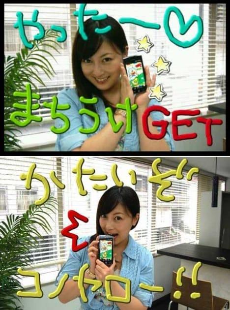 うまい棒をつくろう!:うまい棒待受なんだぜぇ~♪(上)でも食べられません。本物が食べたい…。(下)