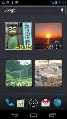 マイ写真時計 (ウィジェット):複数のウィジェットを配置できる
