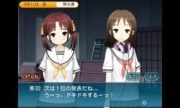 A系ヲタク彼女:女の子と交流しつつ文化祭の発表会の優勝を狙おう!